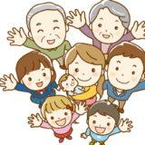 実父との3世代同居生活 ~変わっていく家族のかたち~