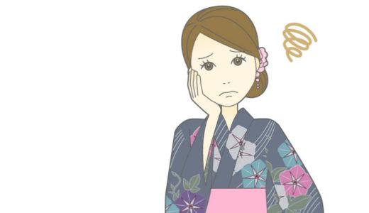 同居の義理の母から勧められる訪問着の仕立てを波風立てず断る3つの方法