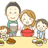 義理の母との食事の意見相違を波風立てずに断る方法